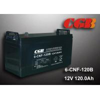 China Black 12V 120AH Sealed Lead Acid Rechargeable Battery For Solar Street Lamp wholesale