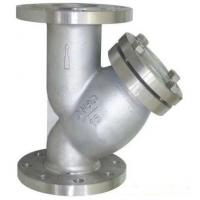 China PN16 Raised Face Flange End Industrial Water Strainers Cast Steel Body With 40 Microns SS304 Filter Element wholesale