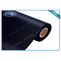 China Mattress Spunbond Non Woven Fabric Black Mothproof / Waterproof wholesale