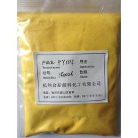 Buy cheap Pigment Yellow 154 for coating,plastic and ink from wholesalers