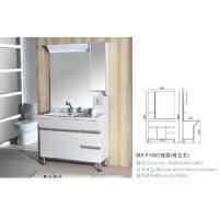 China Bathroom Cabinet (YY-MK F1000) wholesale