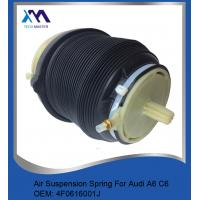 China Audi A6 C6 Rear Air Suspension Springs , 4F0616001J Rubber Air Spring wholesale