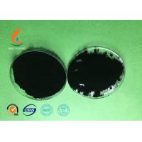 China 50 G / L Furnace Carbon Black Powder In Printing Inks12 mm PARTICAL wholesale