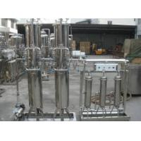 China Simple Water Treatment wholesale