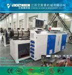 China trapezoidal roof sheet machine plastic wave sheet making machine wholesale