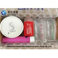 China Color Printing Film Air Cushion System for Logistics Transports Air Bag Packaging wholesale