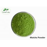 Quality Green Instant Natural Matcha Powder Food Supplement Reducing Blood Pressure for sale
