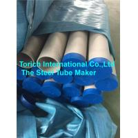 China Polished Seamless Stainless Steel Pipe For Liquid Pipeline 0Cr18Ni9 1Cr18Ni9Ti on sale