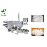China high quality stainless steel material hefen/ho fen making machine for factory price wholesale