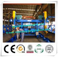 China Professional T Type Submerged Arc Welding Machine For H Beam Production Line wholesale
