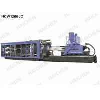 China Servo Energy Saving Injection Molding Machine , Plastic Molding Equipment wholesale