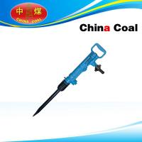 China G7 Pneumatic Pick wholesale