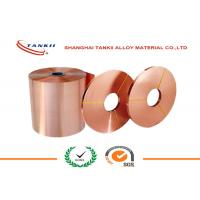 China Copper Sheet Roll 0.5mm * 300mm Pure Copper Sheet for Railway Electrification ROHS wholesale