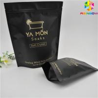 Quality custom your Own Logo Printing aluminum foil packaging bag with bottom gusset bag for sale
