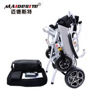 China Innovative Design Electric Folding Wheelchair OEM / ODM Available wholesale