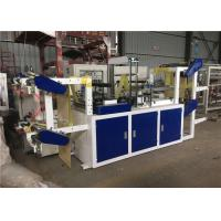 China Flat Open Mouth Bag Making Machine For Double Lines Star Bottom Sealing wholesale