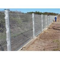 China High Security Clearvu Mesh Fence Panels / 358 Anti Climb Fence / Prison Fence wholesale
