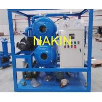 China Trailer Type Transformer Oil Purifier for Transformer Oil with ISO and Ce Approval on sale