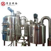 China 500L Nano Brewing Systems Combination Design , Easy Brew Ss Brewtech Electric Brewing System wholesale