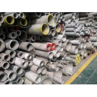 China EN1.4462 Stainless Steel Seamless Tube UNS S32205 Duplex Pickled on sale