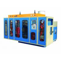 Buy cheap Full automatic extrusion blow moulding machine from wholesalers