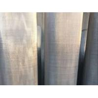 China Super Duplex Stainless Steel Woven Wire Mesh 80 100 150 Micron Corrosion Resistance wholesale