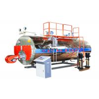 China 2000kg / H 2t 10 Bar Industrial Steam Boilers Q245R Steel Plate Material on sale