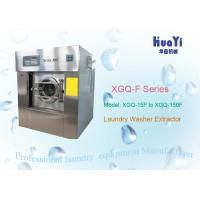 China Hotel Clothes Laundry Fully Auto Washing Machine For Industrial Use wholesale