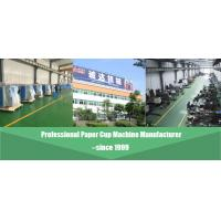Small business ideas customized paper holder box forming car use cup manufacturing machine
