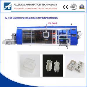 China 2.0mm Multi Station Plastic Thermoforming Machine SIEMENS PLC Control wholesale