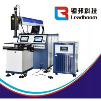 China Fully Automatic Laser Welding Machine Blue Color With Desktop CE Approved wholesale