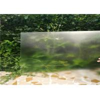 Buy cheap 4MM Customized Sizes Low iron soalr glass, Light transmittance: more than 91.7% soalr panel galss from wholesalers
