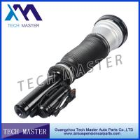 China OEM 2203202438 Air Shock Absorber For Mercedes W220 Front Air Suspension Strut wholesale