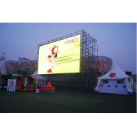 China 7500 High Brightness Outdoor Advertising Led Display Screen 6mm Pixels wholesale