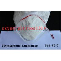 Injectable Testosterone Steroids 315-37-7 high quality cheap testosterone enanthate