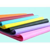 China Waterproof and Breathable Non Woven Fabric Manufacturer for Home Textile wholesale