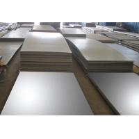 China stainless steel sheet 8cr13mov wholesale