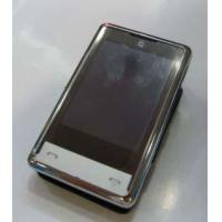 China Dual Mode Mobile Phone (W629) wholesale