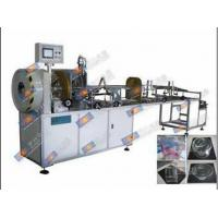 Buy cheap Automatic Cylinder Box Forming Machine from wholesalers