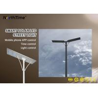 China High Power Energy Saving All In One Solar Street Light With Controller and Li Battery wholesale