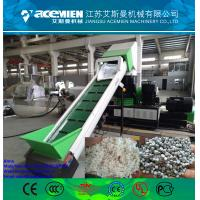 China High Performance Waste Plastic PP PE Film and Flakes Recycling Pelletizing Machine wholesale