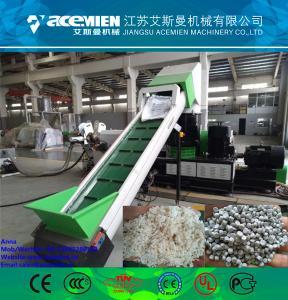 China pe pp plastic pellet making machine plastic granules making machine/Plastic pelletizing machine for recycle pe pp film wholesale