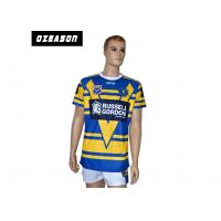 China Anti Shrink Rugby World Cup JerseysStrong Moisture Absorption Wash Easily wholesale