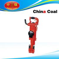 China YT24 Rock Drill wholesale