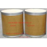 China Pharmaceutical Grade Sodium Alginate Extracted from Natural Polysaccharide Materials with 30 - 200 Mesh wholesale