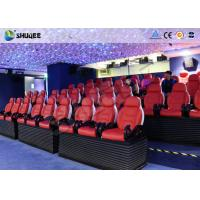 China 5D Motion Cinema Luxury Red Chair 5D Movie Theater With 6 Special Effect wholesale