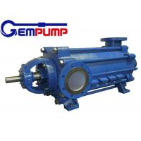 China Small boiler water supply Electric Centrifugal Pump / DG single suction centrifugal pump wholesale