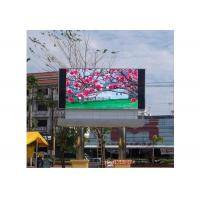 China 1R1G1B High Precision P10 Outdoor Rental Led Screen SMD3535 For Plaza Park wholesale