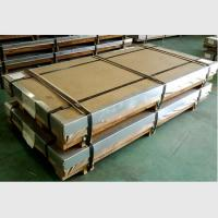 China 3mm stainless steel sheet wholesale