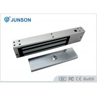 China Single Door Electromagnetic Lock 12/24V DC JS-350S Fail Safe With Lock Sensor wholesale